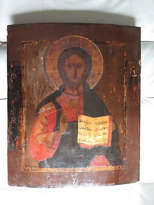 Antique 19th Century Large Russian Orthodox Icon Christ Pantocrator