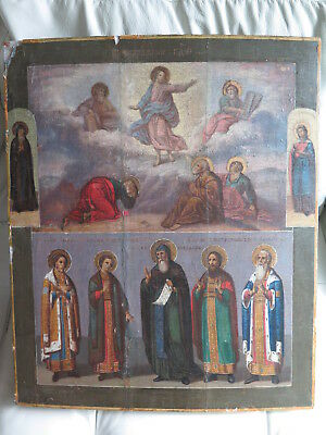 Antique 19th Century Large Russian Orthodox Icon Comlete Resurrection of Christ