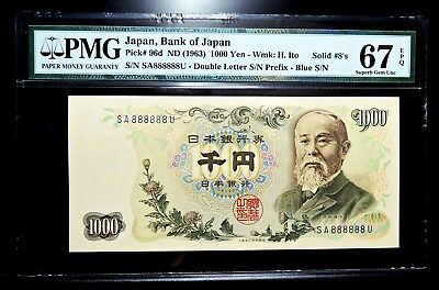 1963 Bank of Japan 1000 Yen Solid Lucky Number SA 888888 U PMG 67 EPQ