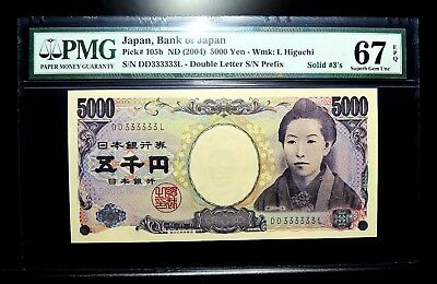 2004 Bank of Japan 5000 Yen Solid Lucky Number DD 333333 L PMG 67 EPQ