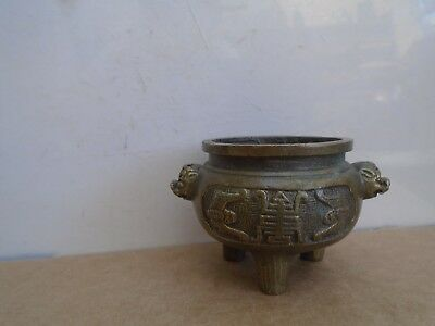 interesting small signed Chinese brass/bronze incense burner pot   odd curiosity