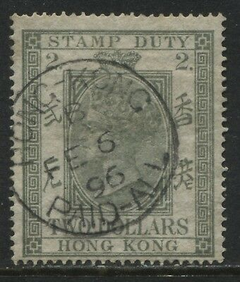 Hong Kong QV 1874 $2 sage green CDS used