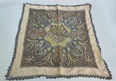 Antique 19th c. Ottoman Turkish EMBROIDERY silk Islamic metallic bullion