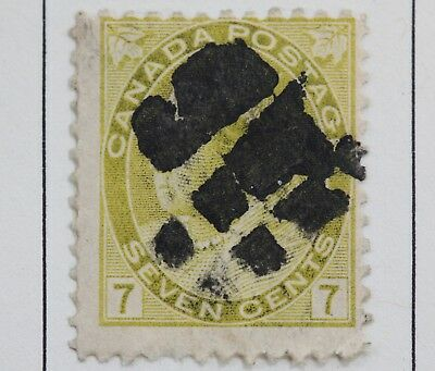 Canadian Stamp Scott #81 F/VF HH 7 Cent Olive Yellow Queen Victoria Numeral