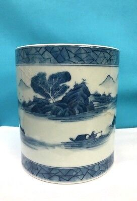 Old Chinese Blue and White Porcelain Brush Pot Kangxi Mark