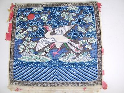Rare Unfinished ? Antique Chinese Silk Rank Badge Panel