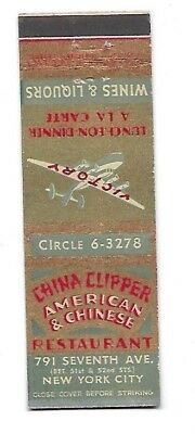 WWII Matchbook Cover CHINA CLIPPER RESTAURANT New York NY Victory Graphic #464