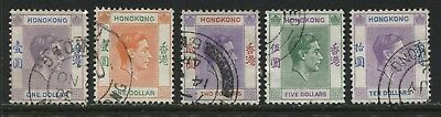 Hong Kong KGVI 1938-46 $ values to $10 used