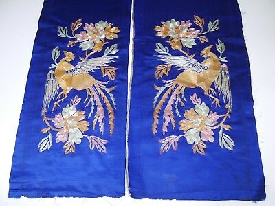 Pair Antique Chinese Silk Panels Possibly For A Robe Rank Badge Interest