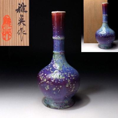 JR5: Vintage Japanese Vase by Emperor's favotire potter, the 1st Gaei Matsuyama