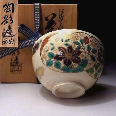 HF2: Japanese Hand-painted Tea Bowl, Kyo Ware by Famous potter, Tosai Nakamura