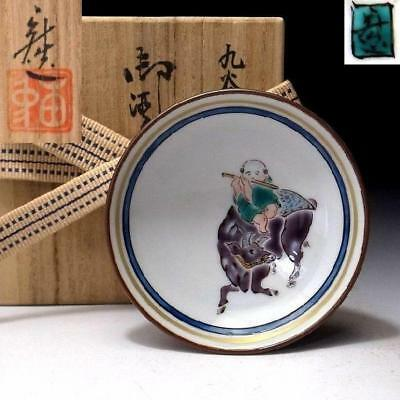 JP4: Japanese Hand-painted Sake cup, Kutani ware with Signed wooden box, Cow