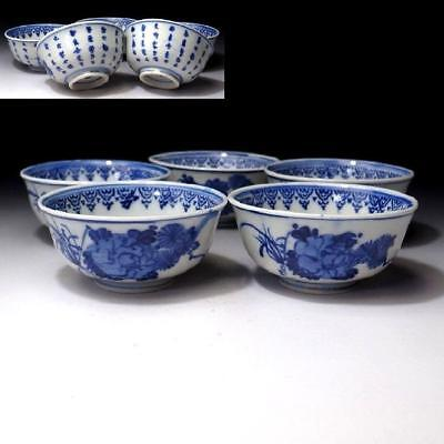 JN6: Vintage 5 Japanese Hand-painted Tea cups, Kyo ware, Classic Chinese Poem