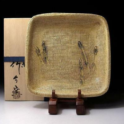 JJ1 Japanese Tea Plate, Seto ware by Great Human Treasure, the 5th Sakusuke Kato