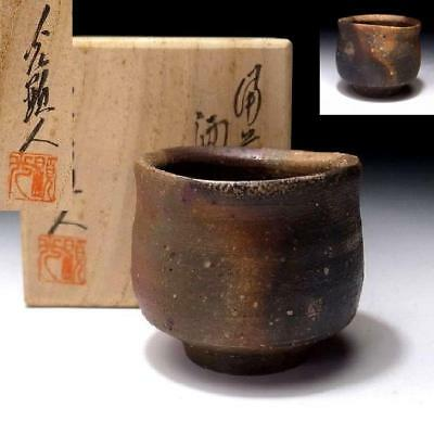 CD3: Vintage Japanese Pottery Sake Cup, Bizen ware with Signed wooden box