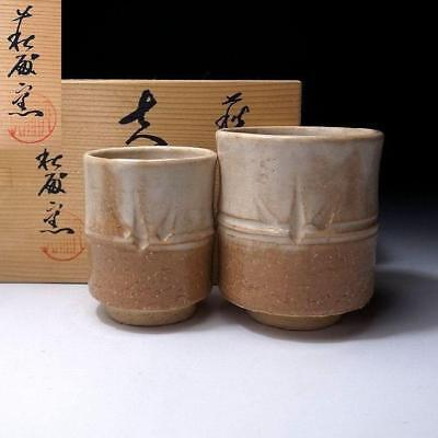 BC1: Vintage Japanese Pottery Tea Cups, Hagi Ware with Signed wooden box