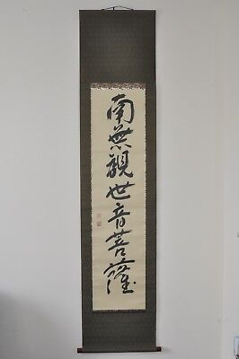 "Japanese Hanging Scroll ""Namu-Shakamunibutsu"""