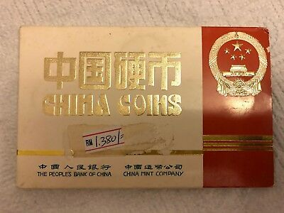 Rare China Proof Set 1982 7 coins + Medal Year of the Dog