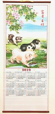 2019 Chinese Year of the Pig Boar Calendar Wall Scroll #H-101