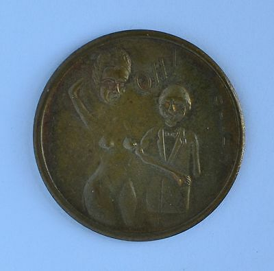 """Heads Tails """"Oh! Ah!"""" Comic Coin Risque Novelty Token"""
