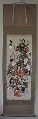 "Japanese Hanging Scroll ""Shichihuku-jin"" Seven Lucky Gods"