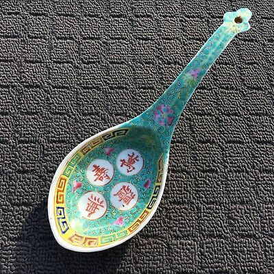 "ORNATE ASIAN ""Aqua Green"" Large High Quality Gorgeous Ceramic Soup Spoon"
