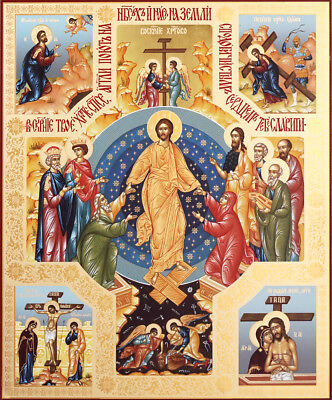 Russian Icon Catholic Orthodox Resurrection of Christ Jesus Saints Easter 8 3/4""