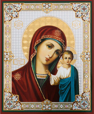Virgin of Kazan Madonna and Child Russian Orthodox Catholic Icon 8 3/4 Inch