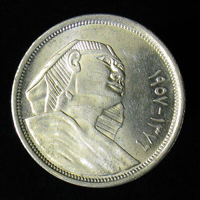 1957 AH 1376 Egypt 10 Piastres silver coin Sphinx BU Brilliant Uncirculated!!!