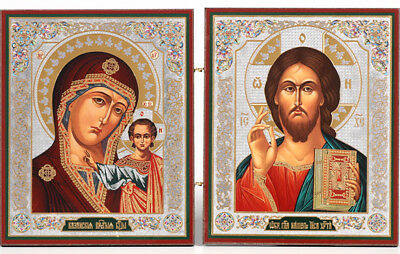 Diptych Christ The Teacher Virgin Mary Kazan Foldable Russian Icon 5 3/8 Inch