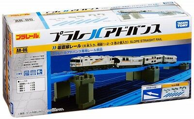Takara Tomy Plarail Advance AR-06 hill straight rail