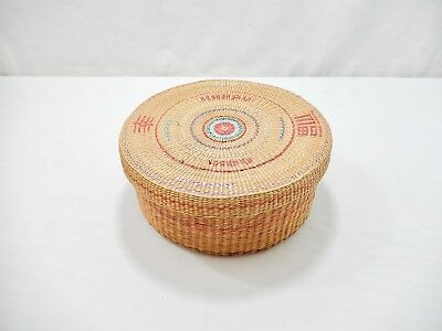 Antique - Vintage Decorative Chinese Straw Lidded Basket. Happy Hoo