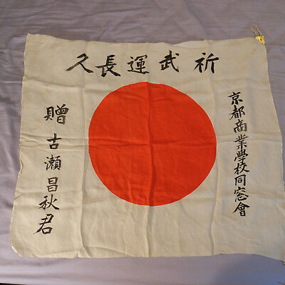 Vintage Original WW2 Japanese Meatball Good Luck Silk Flag With Writing 33 x 27
