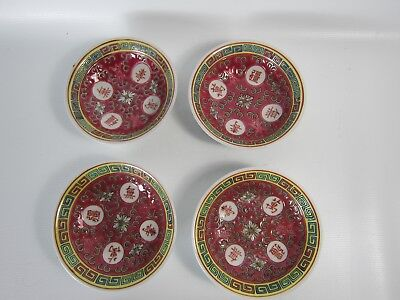 Four Chinese Famille Rose Porcelain Saucers With Mun Shou Longevity