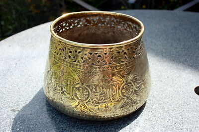 Islamic Brass Islam Bowl Antique Very Old Antique Vintage Rare Unusual Pot Shape