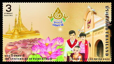 4 x 350 Years Thailand - Vatican Joint Issue Synod of Ayutthaya 15.8.2014