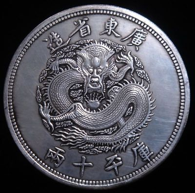 Palm Sized Huge Chinese *Furious Dragon* Coin Shaped Paperweight 88mm #07281813