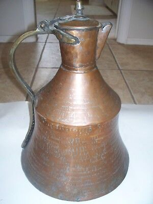 Antique Vtg Middle East Persian Islamic Arab Water Coffee Tea Pot Copper Dalla