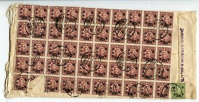 China 1948 Inflation $1000/2c, 50x $500/3c $26,000 rate reg air to London faults