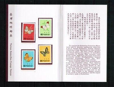 Taiwan Rep. of China 1977 Minr 1199-02 in off Folder ** / mnh butterflies