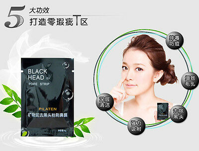 Mud Mask Acne Blackheads Removal Cleanser Suction Purify Facial Skin Treatments