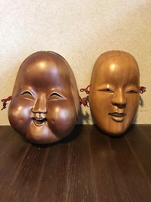 Traditional Hand Carved Wooden Traditional Japanese & Noh Mask Set