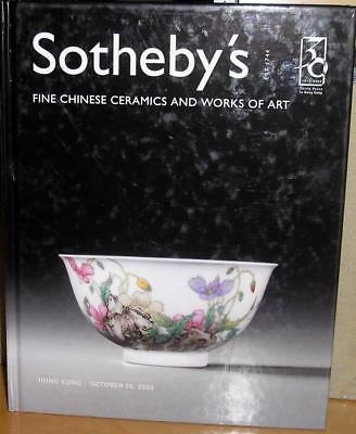 Sotheby's Fine Chinese Ceramics And Works Of Art Hong Kong 20/10/2003 H/b