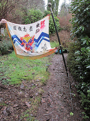 Old Original Japanese Flag with Large Wood Pole on Metal Stand Military WW2 USA