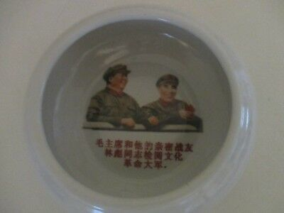 Vintage Chinese Cultural Revolution Chairman Mao & Lin Biao Bowl
