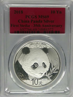 PCGS First Strike 2018 China PANDA 10¥ Yuan Coin MS69 PRC Red Silver 30g 999 Ag