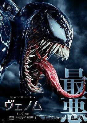 "Venom Movie Poster Tom Hardy Marvel Comics Japanese Film Print 24x36"" 27x40"""