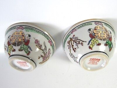 Rare! Pair of Chinese Famille Rose Porcelain Tea Bowl with Guilting 1960's