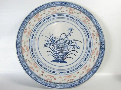 Chinese Blue White Lotus Porcelain Plate with Alum Red and Guilting 1960's