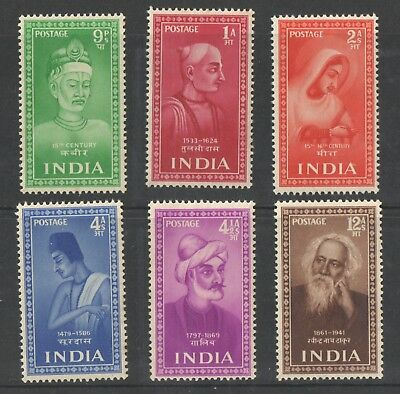 India 1952 - Indian Saints & Poets - SG 337/42 unmounted mint.